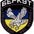 Villámposzt - Törvények felett:  BERKUT