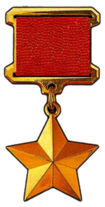 150px-Hero_of_the_USSR.png