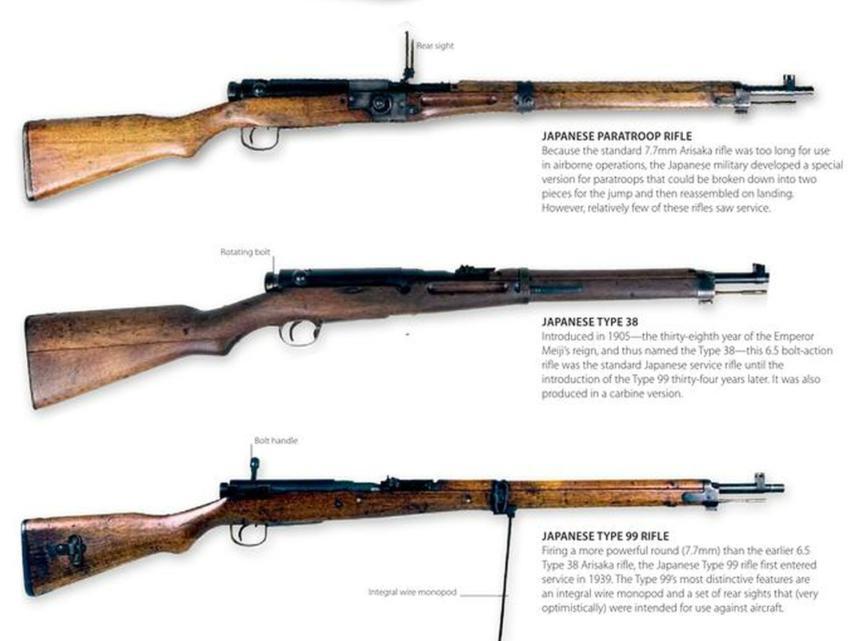 japanese_infantry_rifles.JPG