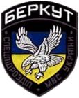 Berkut_emblem.png