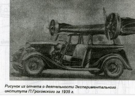 russianflyingcar.jpg