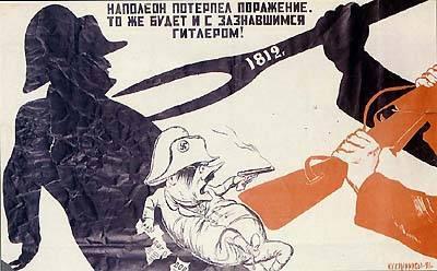 Poster006_1.jpg