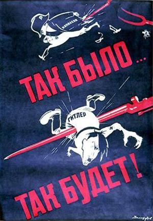 Poster033.jpg