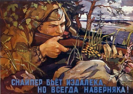 Poster088_1.jpg