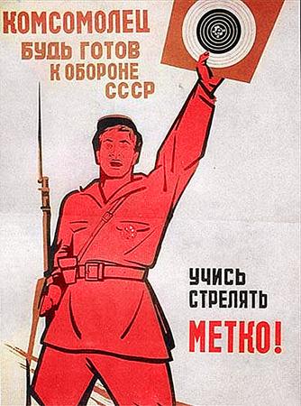 Poster135.jpg