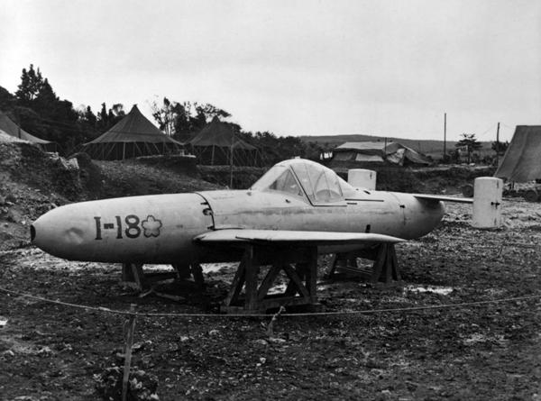 aircraft_ohka17.jpg