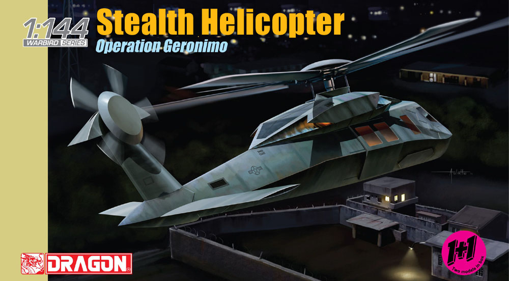 stealth_helicopter_dragon.jpg