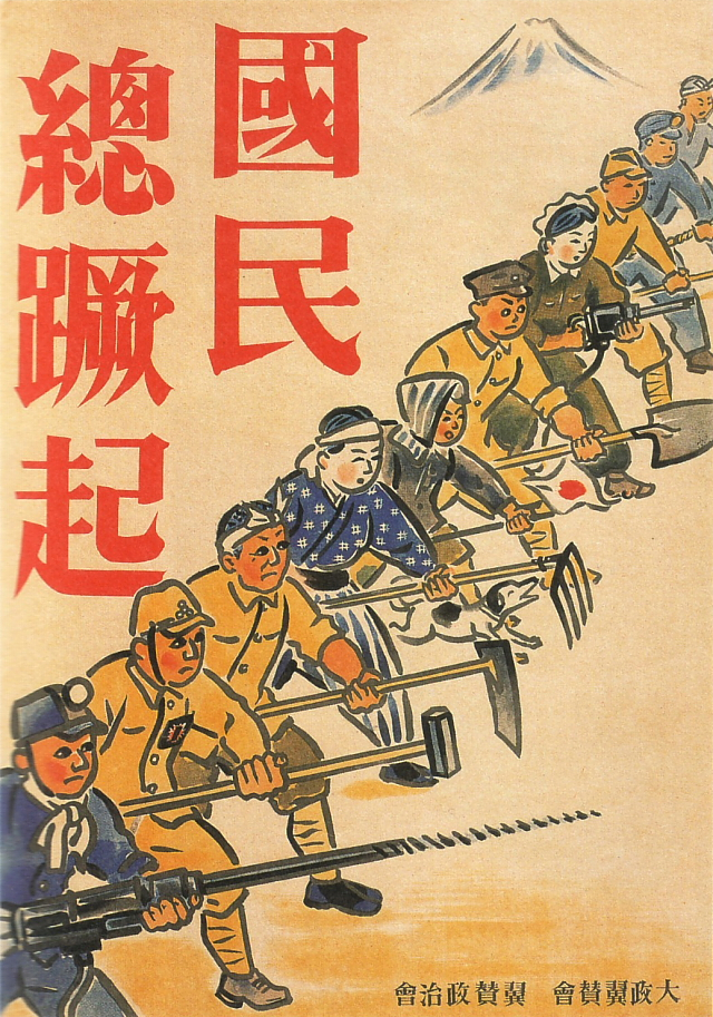 posters-from-japan-before-and-ww2-13.jpg