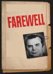 farewell1.jpg