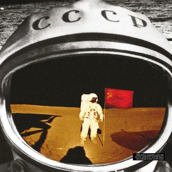 mooncccp.jpg