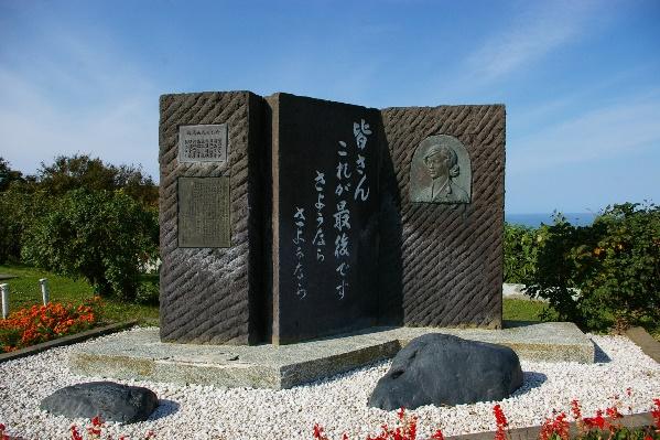 nine_maidens_monument.JPG
