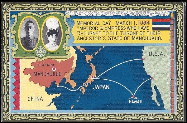 postcard-memorialday.jpg