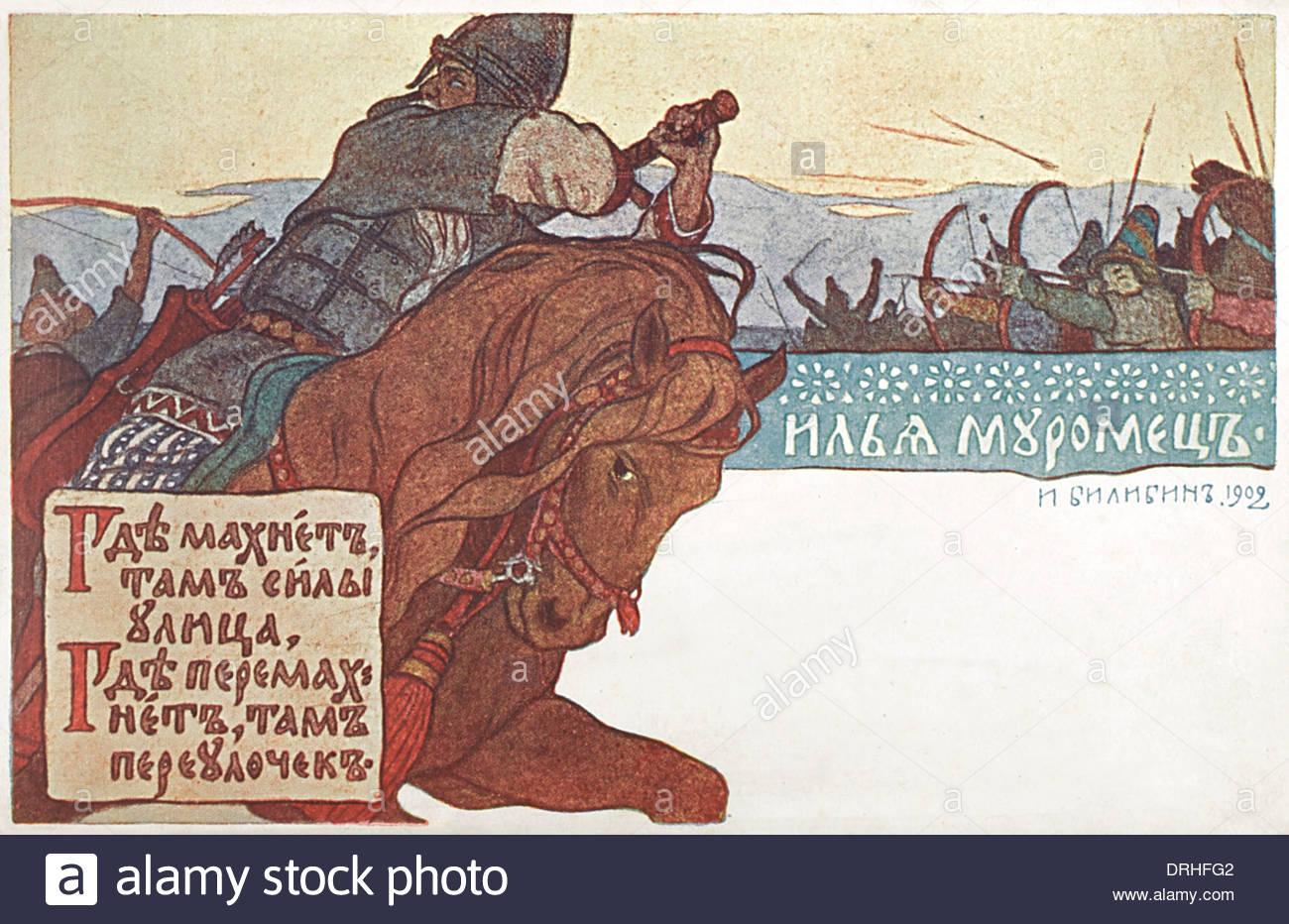 ilya-muromets-elijah-of-murom-on-horseback-drhfg2.jpg