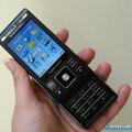 Okostelefon WiFi On állásban mér merül le forgalmazás nélkül - c905 sonyericsson
