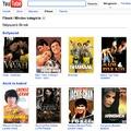 Youtube és a movies - nézz filmet ingyé indavideon is!