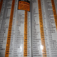 Koreai karaoke