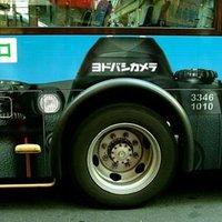 Kreatív buszreklámok