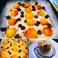 Gyümölcsös grízes sütemény