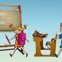 Tanévkezdéssel kapcsolatos információk