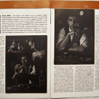 Fotós Rovat - Pálya Magazin