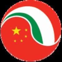 Kína vásárol, Magyarország elad (százkilencvennégy)
