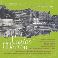 Takáts Márton kiállítás meghívó