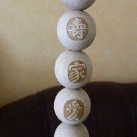 Feng-shui ajándék és design