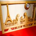 Vacsora az Eiffel-torony mellett - fadesign órával