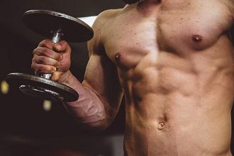 gym_edzes_motivacio.png