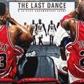 10 fontos lecke az élethez a The Last Dance-ből