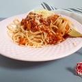 Bolognai spagetti ahogy én szeretem