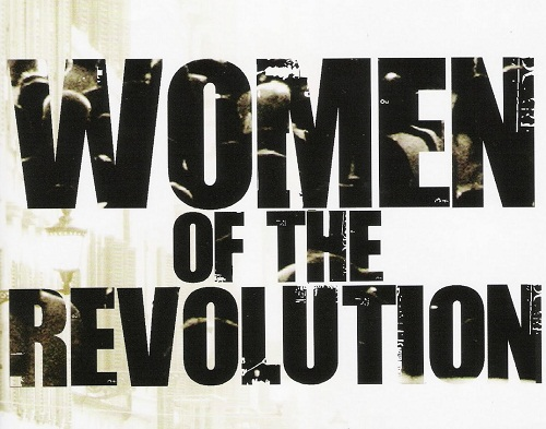 WomenRevolution (1).jpg