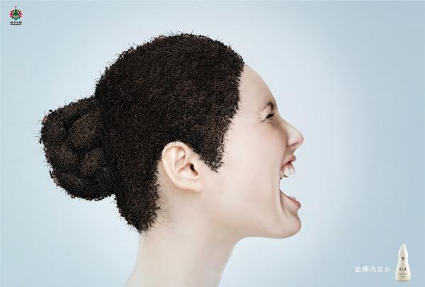 shampoo-ants-600-62911.jpg
