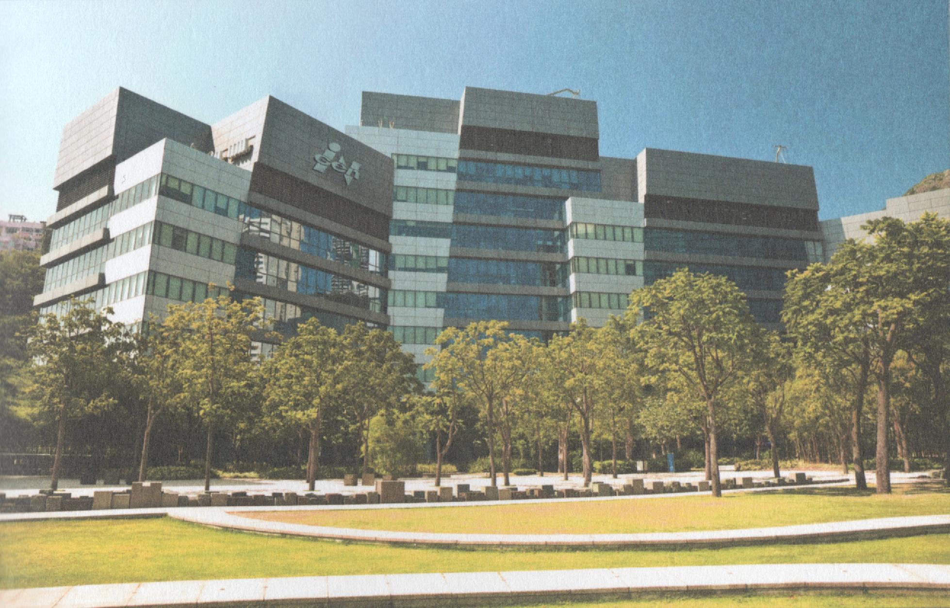 ingen_headquarters.png