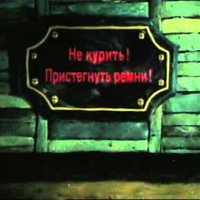 Orosz újévi rajzfilmek