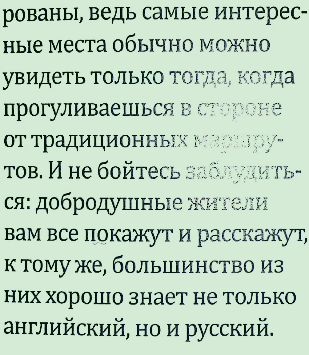 ukr inflight orosz JPG.jpg