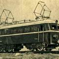 Ezermester relikvia - az Ezermester 1957. évi lapszámaiban megjelent vasútmodellezés témájú cikkek