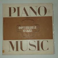 Glenn Gould zongorázik - Piano Music - Medium Play vinyl hanglemez