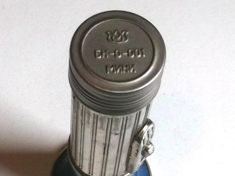 Mini - BN-0-001