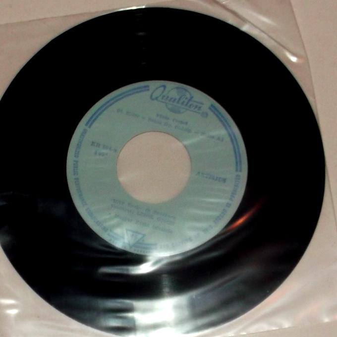 Az SP vinyl hanglemez A oldala - Aualiton KR 004-a