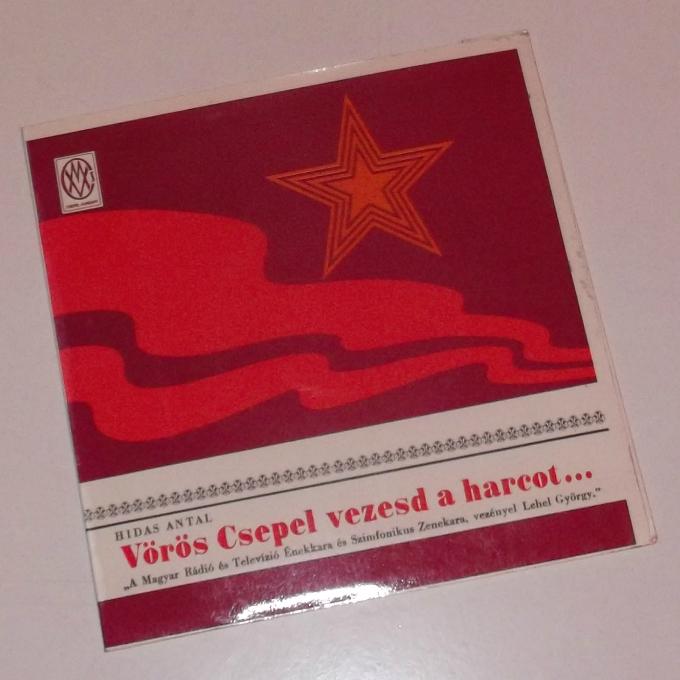 Kislemez - Vörös Csepel vezesd a harcot - Qualiton 1971