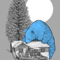 A kék medve kék.