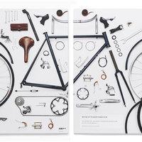 A bringa a papír metaforája