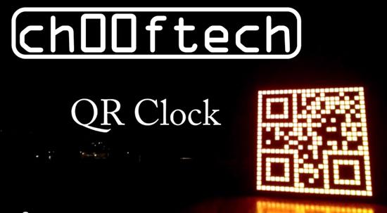 qr_clock.jpg