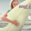 Életem a szörf - Lisztes megmondja a tutit