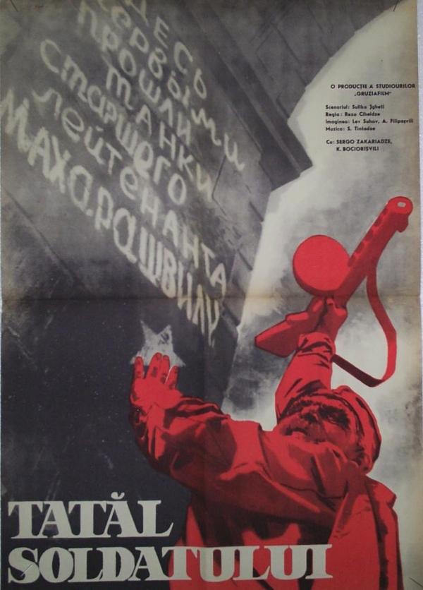600full-father-of-a-soldier-_jariskatsis-mama_-poster.jpg