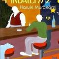 Haruki Murakami: Pinball, 1973 /Flipper, 1973/ (1980)
