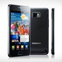 Samsung Galaxy S II ár, specifikáció és várható megjelenés