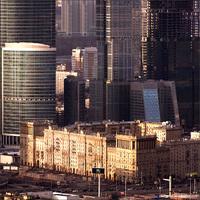 A várost Moszkvának hívták