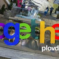 Plovdiv, Bulgária kulturális fővárosa